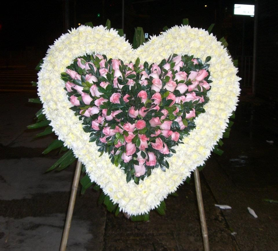 Traditional chinese sympathy flower heart sharp traditional chinese sympathy flower heart sharp hkd 900 izmirmasajfo