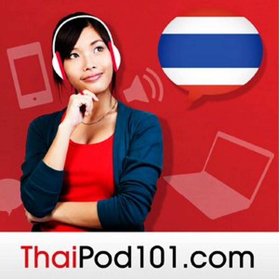 Learn Thai with ThaiPod101.com - The Fastest, Easiest and Most Fun Way to Learn Thai. :) Start speaking Thai in minutes with Audio and Video lessons. ThaiPod...