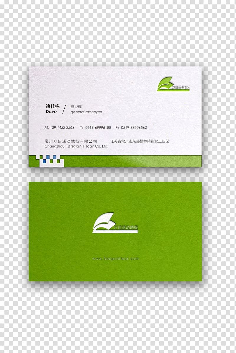 The Captivating Two White And Green Cards Business Card Logo Page Layout Intended For Tr Transparent Business Cards Business Card Logo Freelance Business Card