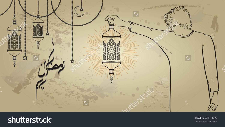 Man Holding Islamic Lantern In His Hand Ramadan Kareem Greeting