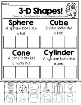 D Shapes Cut And Paste Worksheet   Kindergarten Math   Pinterest ...