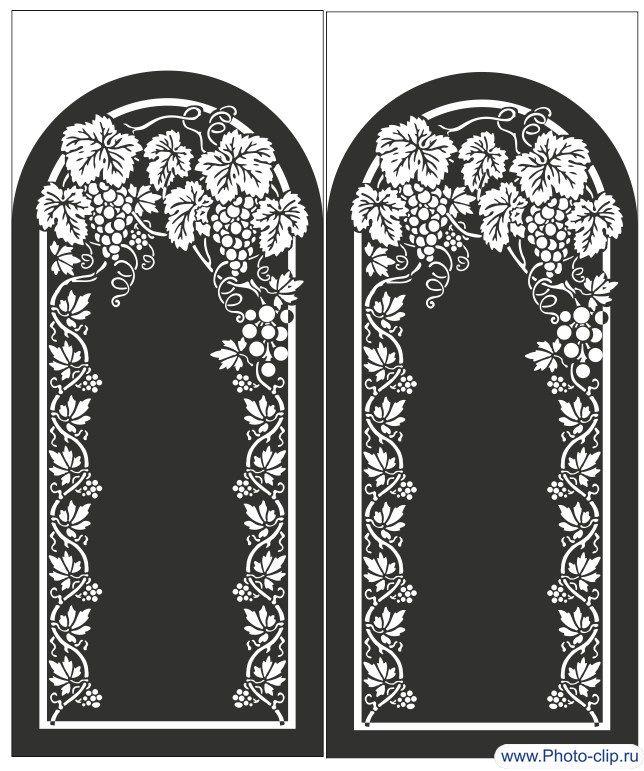 Пескоструйный рисунок Арка 116 | Виноградные лозы, Рисунок ...
