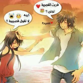 رمزيات عربي كلمات تصميم تصاميم انجليزي Post Words Quotes English Anime Art Dream Images