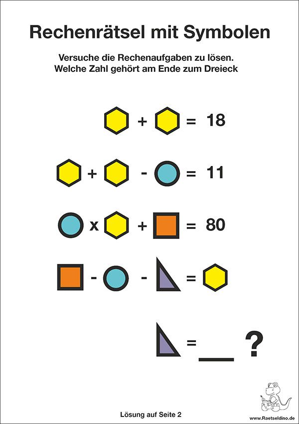 Rechenraetsel mit Symbolen für Kinder - leicht | Schule | Pinterest ...