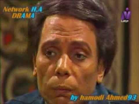 مسلسل دموع في عيون وقحة ح 1 كاملة Tv Channels Channel Film