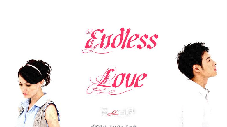 endless love movie download mp4