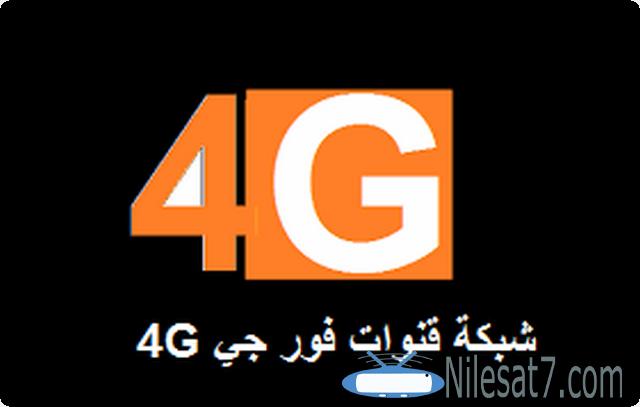 تردد قناة فور جي كلاسيك المصرية 2020 4g Classic 4g Classic القنوات المصرية القنوات المصرية الفضائية Calm Artwork Classic Calm