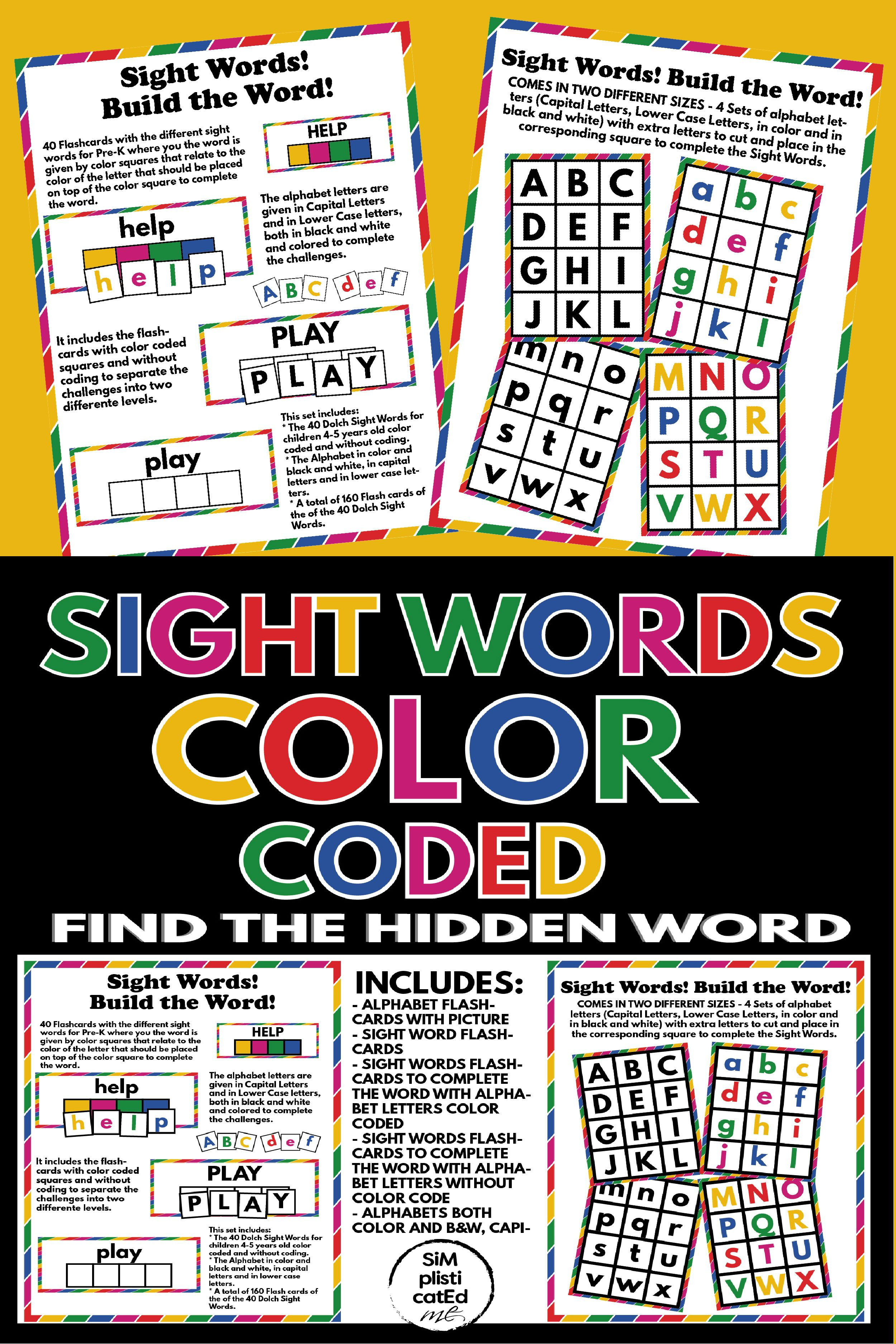 Sight Words Color Coded