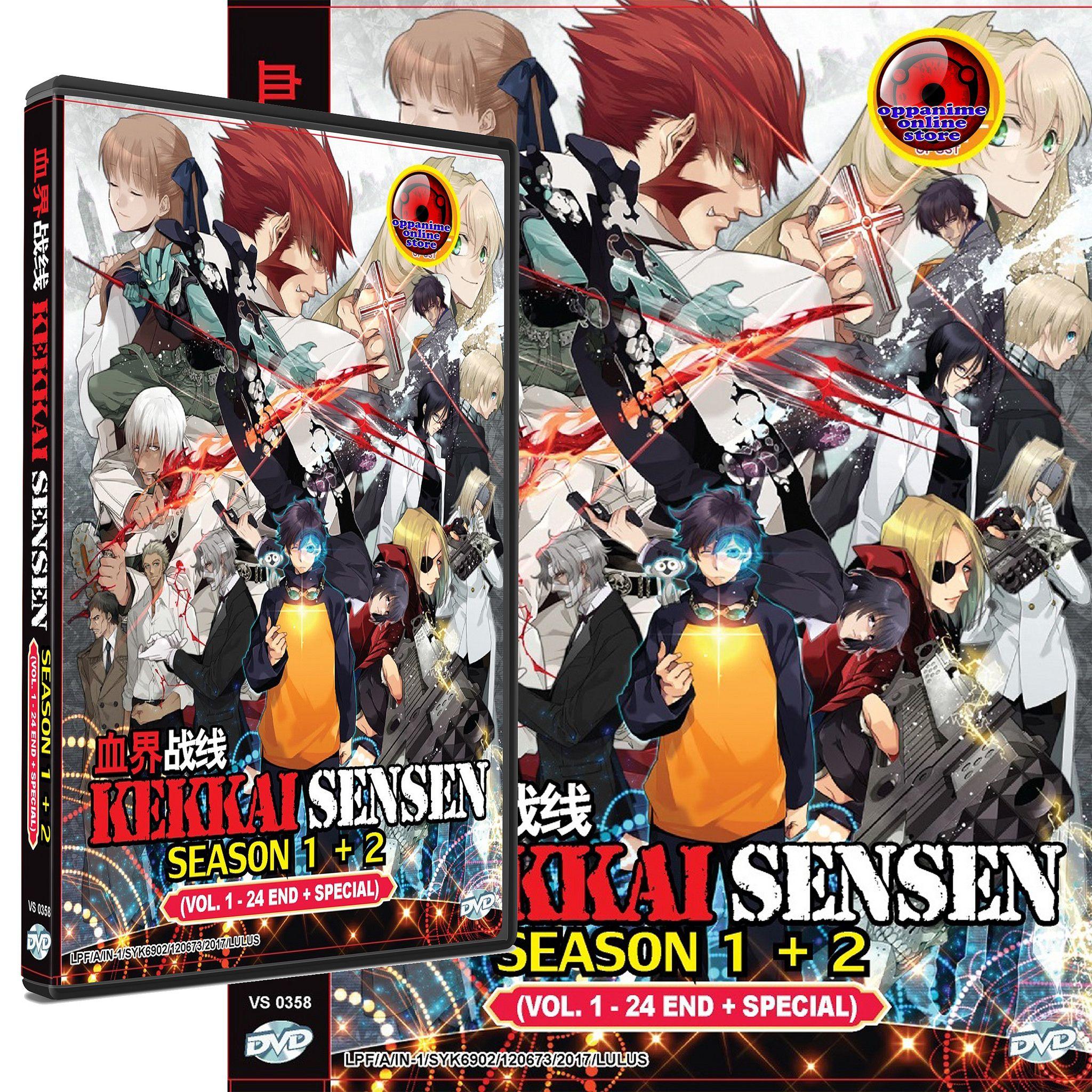 Kekkai Sensen Season 1 +2 Vol.124 End + SP English
