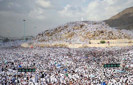 """""""Iqra Bismi Rabbi Kallazee Khalaq."""""""