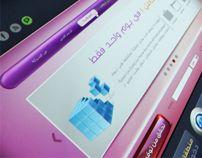 KHTOOT website 2012
