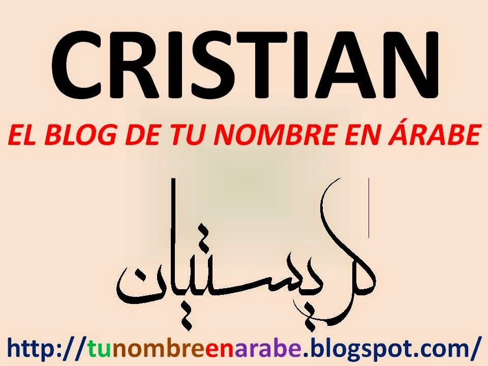 Nombre De Cristian En Arabe Cristian Nombres En Arabe Imágenes