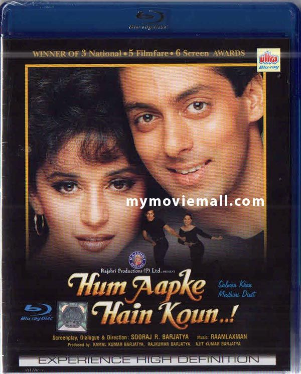hum aapke koun full movie hindi film
