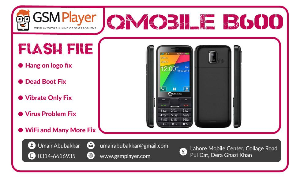 Pin on GSM Player