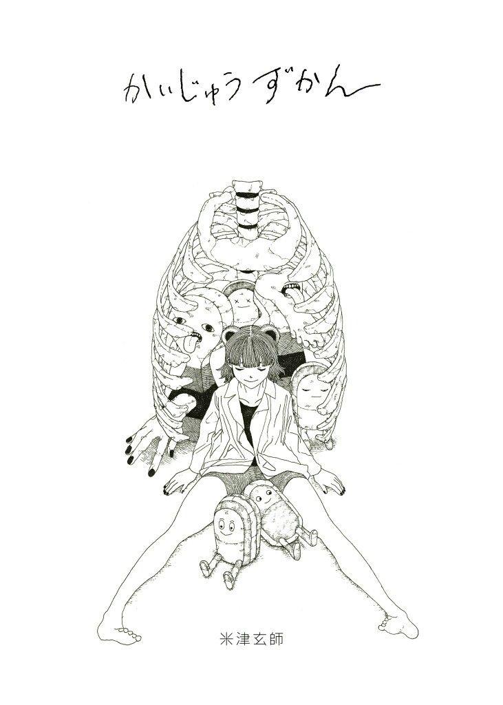 米津玄師 Twitterより Art Block Character Designillustration