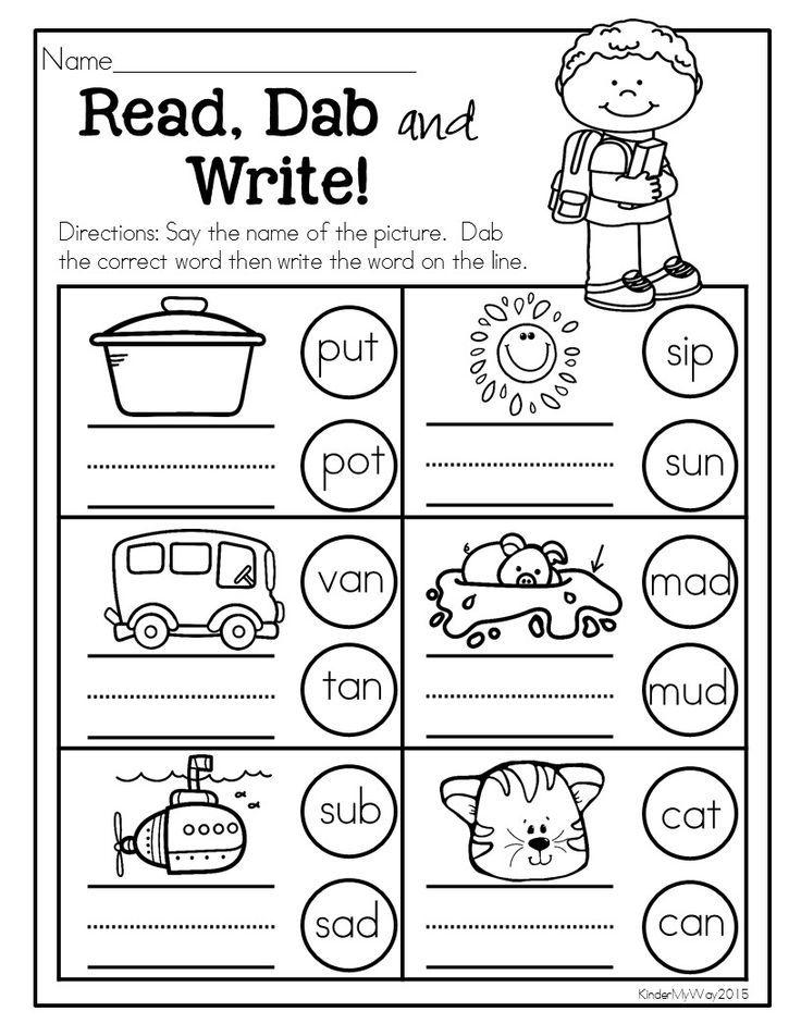 NO PREP CVC Words Worksheets For Word Work Centers And Activities Word  Work, Cvc Words, Word Work Worksheets