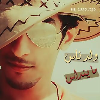 رمزيات بلاك بيري شبابية 2020 رمزيات شبابية للبلاك بيري من لستتي Movie Posters Poster Sultan