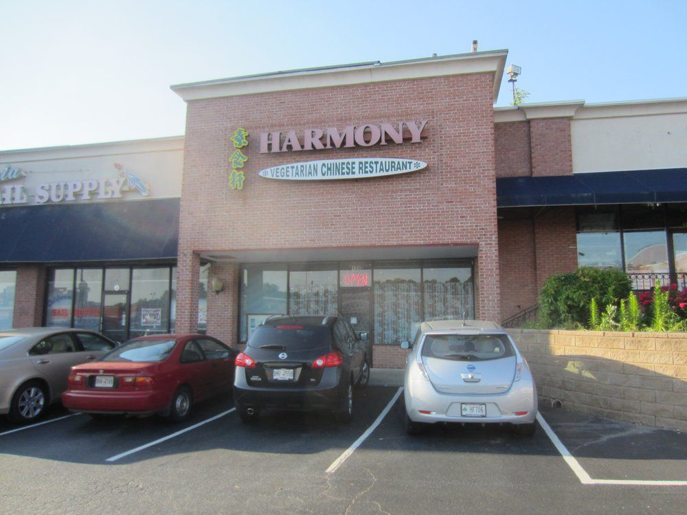 Harmony Vegetarian Chinese 4897 Buford Hwy Suite 109 In The