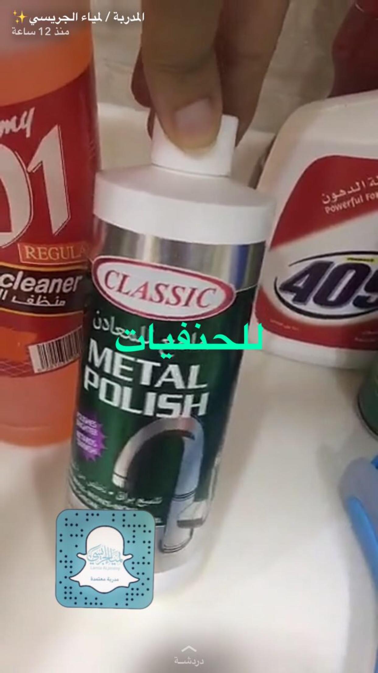 Pin By Radha On نظافة Fresh House Cleaning Hacks Dorm Closet Organization