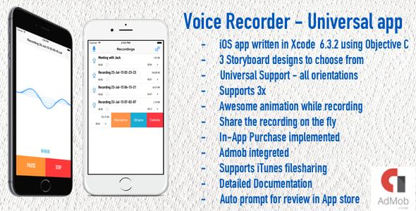 Voice Recorder Universal iOS Application
