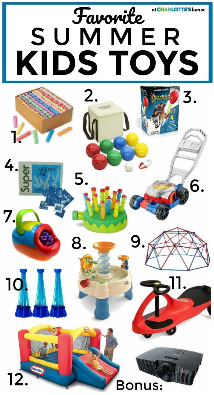 Favorite summer toys toy