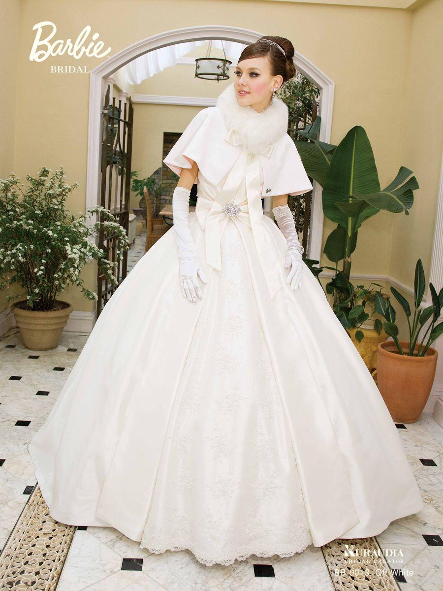 Bridesmaid Dresses Winter Theme