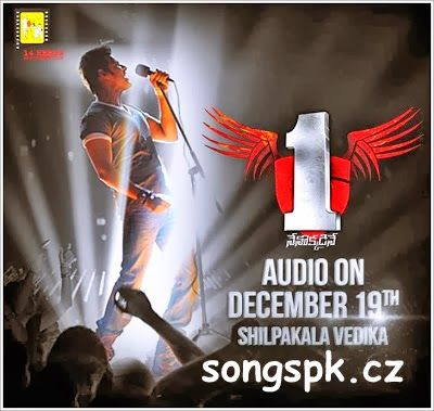 Nenokkadine Telugu Movie Mp3 Free Download