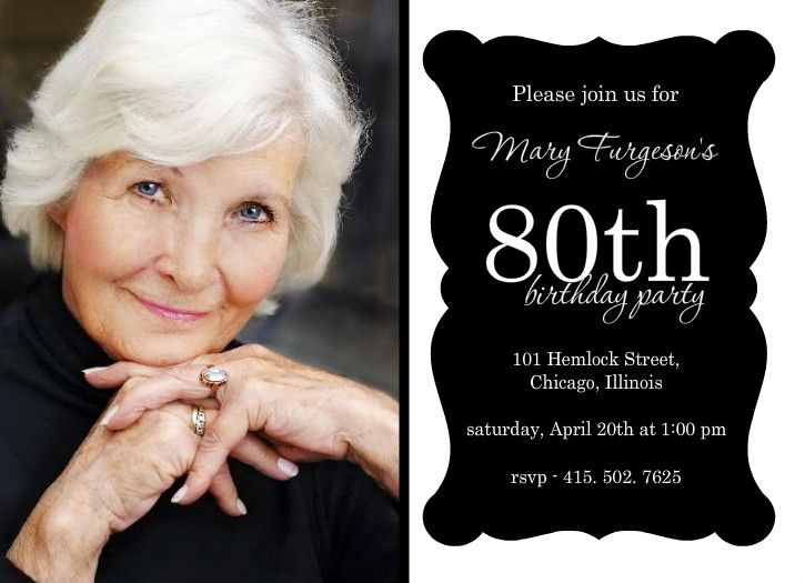 free printable invitations 80th birthday party | grandmas birthday, Birthday invitations