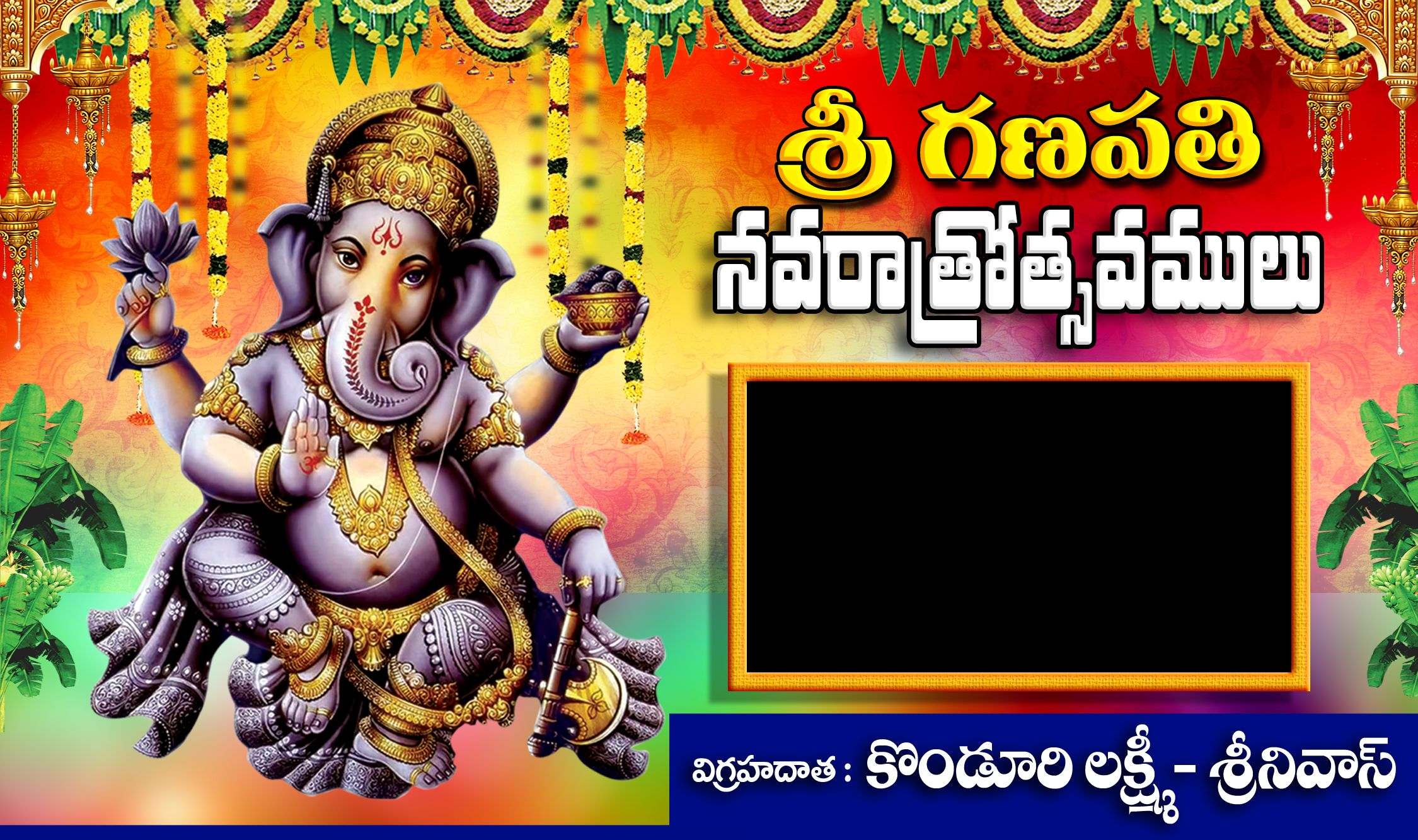 Vinayaka Chavithi Flex Banner Design Psd Background Free Downloads Flex Banner Design Wedding Banner Design Banner Design