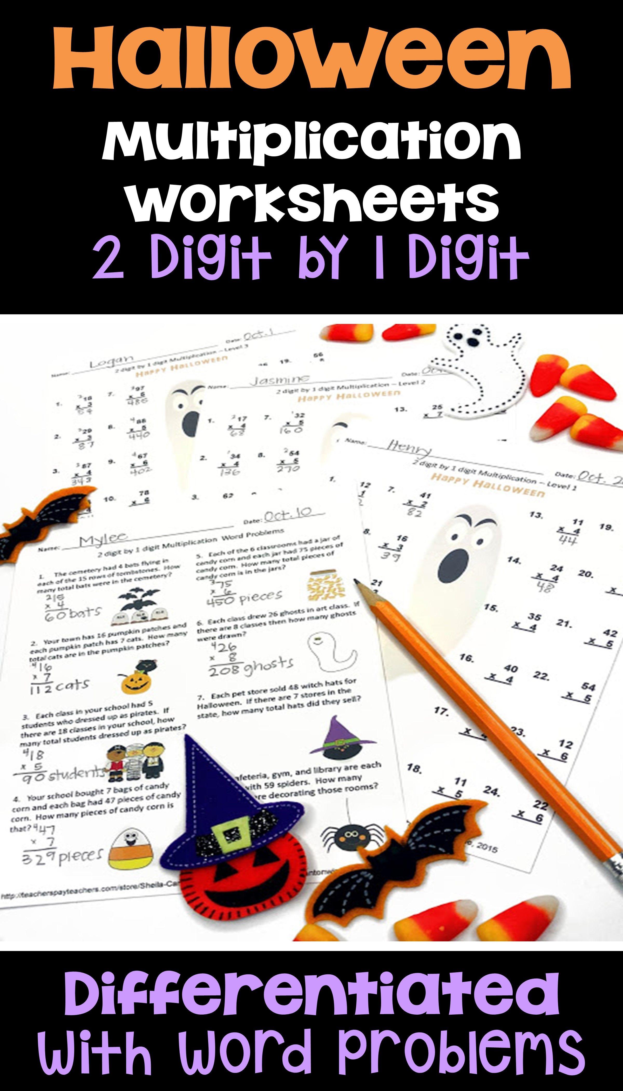Halloween Math 2 Digit By 1 Digit Multiplication