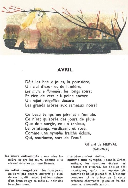Avril Gérard De Nerval Poésie Ce1 Poesie Ecole Et
