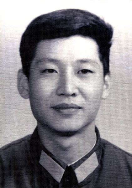 Xi Jinping when young
