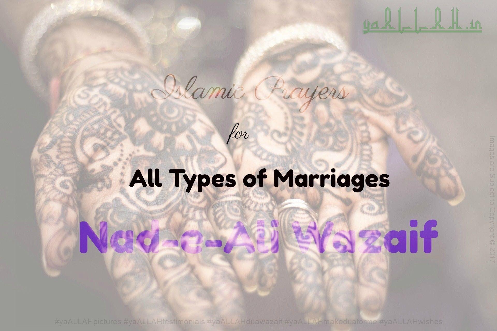 powerful wazifa for love marriage in Islam, nad-e-ali wazaif