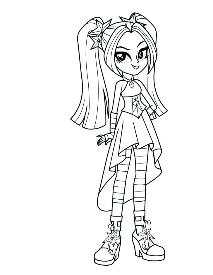 my little pony eg coloring pages | Coloring Pages For Kids | Pinterest