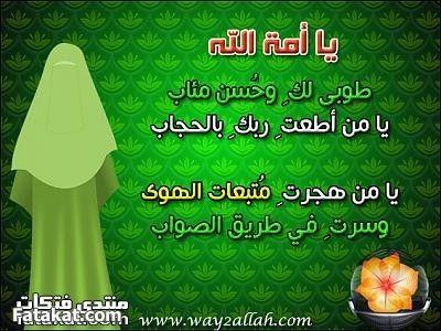 اللهم إني أعوذ بك من زوال نعمتك وتحول عافيتك وفجاءة نقمتك وجميع سخطك منتدى فتكات Islam Life How To Remove