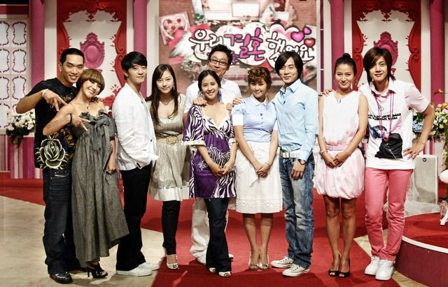 We Just Married/We Got Married (korean drama about fake marriages