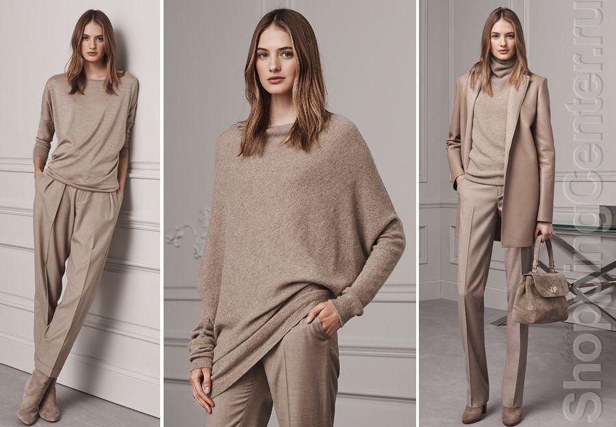 0c0203a5a2455 Как одеться стильно осенью   Гардероб   Одежда, Осень и Гардероб