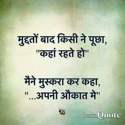 Hindi quotes Hindi quotes images, Bollywood quotes