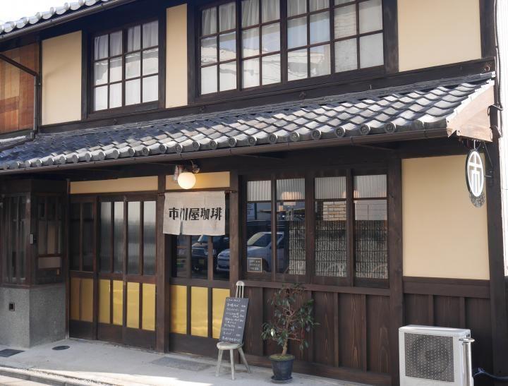 京都・東山の大きな町家カフェ「市川屋珈琲」で、坪庭を眺めてのんびりカフェタイム   ことりっぷ