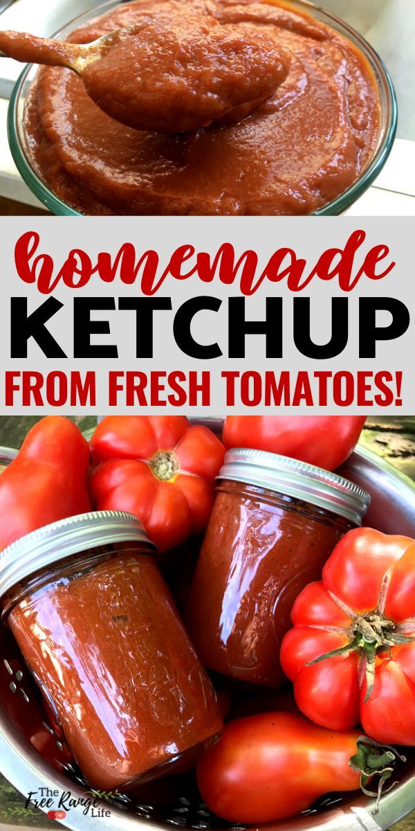 How to Make Your Own Ketchup from Tomatoes!