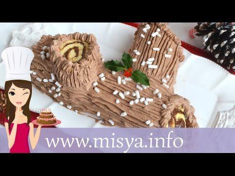 Dolci Natalizi Misya.Tronchetto Al Cioccolato Di Natale Ricetta Dolce Natalizio