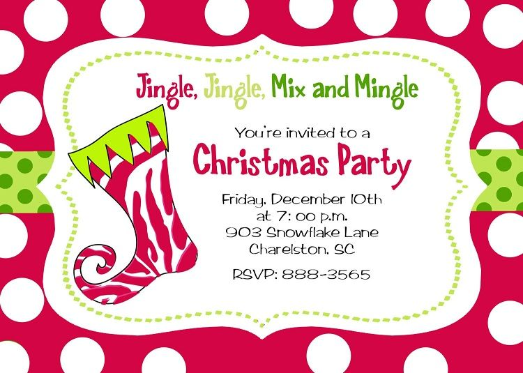 Christmas Party Invitation Wording Funny Christmas Party