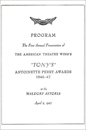 The cover of the event program for the first Tony Awards ceremony - event program template