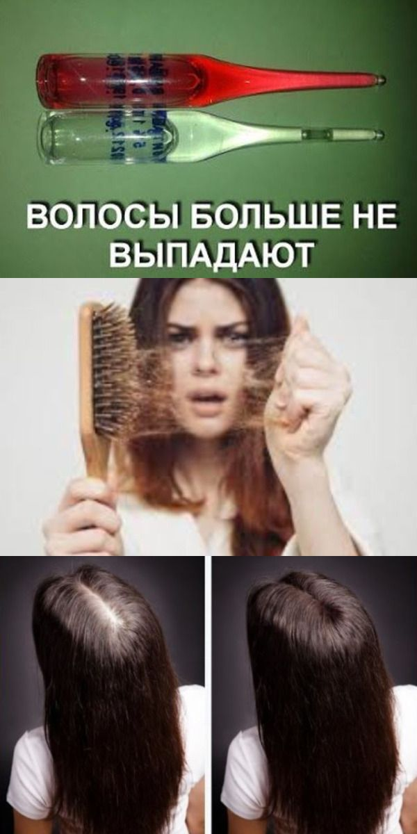 Volosy Bolshe Ne Vypadayut Nikogda Short Hair Styles Cool Short Hairstyles Hair Balm