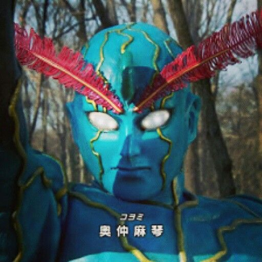 inazuman henshin hero presente em kamen rider wizard x fourze super hero taisen z kamen rider kamen rider wizard hero