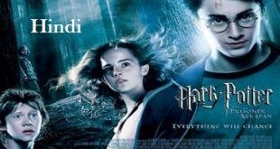 Harry Potter 3 Hindi Dubbed Full Hd Movie Watch Online Onlinemoviesvideos Azkaban Prisoner Of Azkaban The Prisoner Of Azkaban