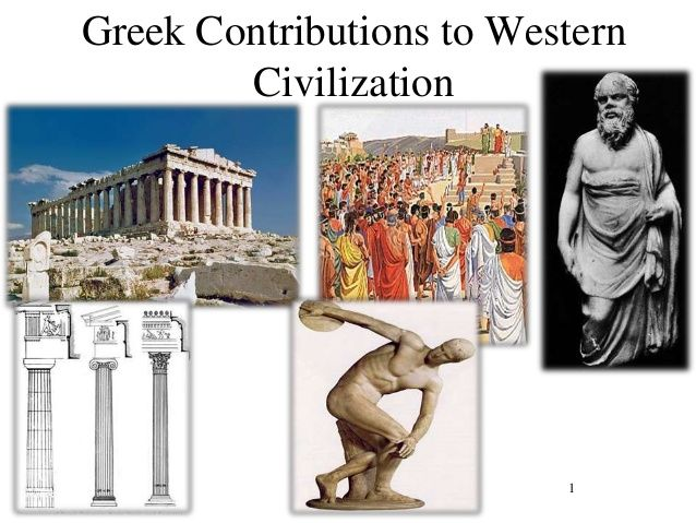 Greek Contributions To Western Civilization   Roman  Essay  Greek Contributions To Western Civilization