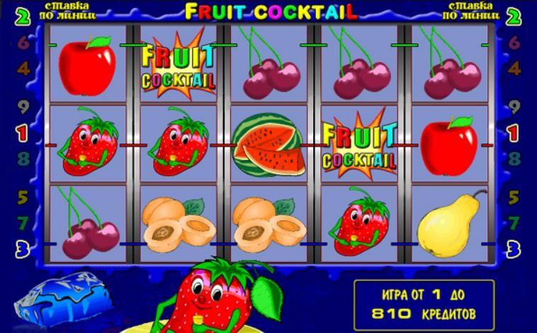 игровые автоматы играть бесплатно однорукии бандит