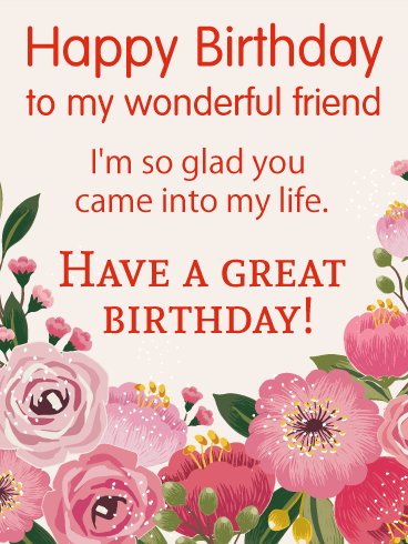 Have a great birthday happy birthday wish card for friends have a great birthday happy birthday wish card for friends m4hsunfo
