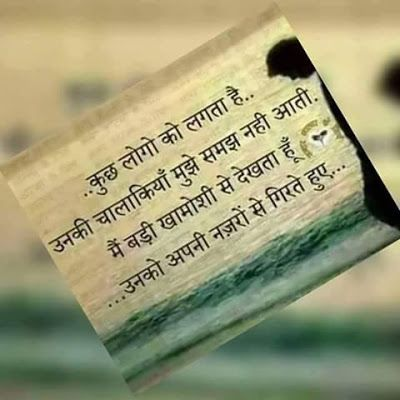 Best New Images Shayari On Life Dhadkan Hindi Quotes Quotes